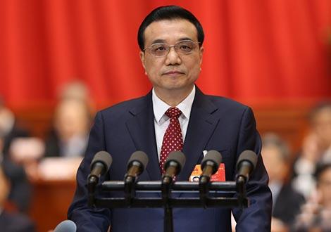 李总理政府工作报告:稳定住房消费