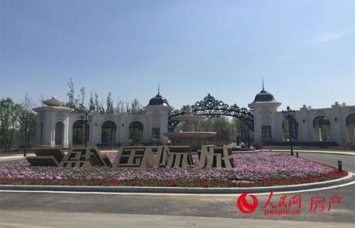 三盛・国际城印象:让人难以拒绝的温泉别墅