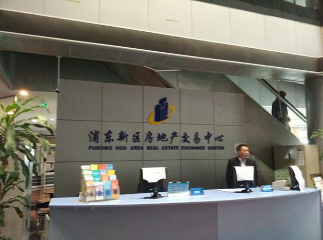 上海叫板北京?天价新江湾,信达72.99亿元刷新