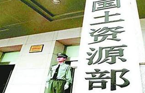 """农村土地制度改革将迎新突破 """"保底+分红"""