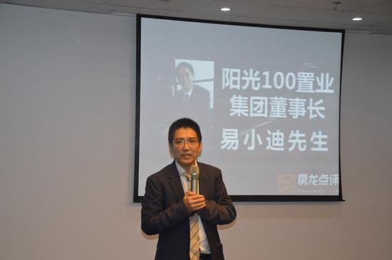 阳光100董事长_阳光心灵手抄报100字