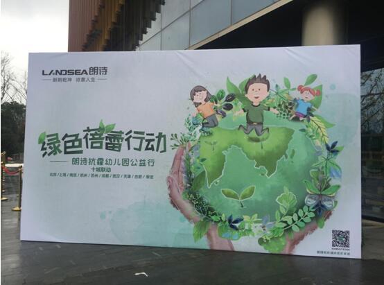 儿童保护动物公益创意海报