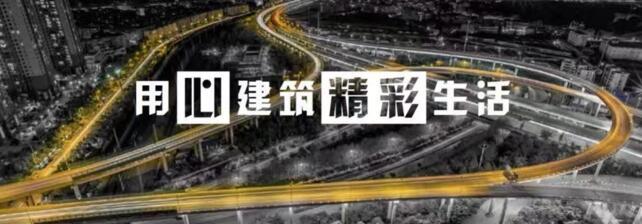 """景瑞交出定制化品牌成绩单荣膺""""品牌建设优秀企业""""称号"""