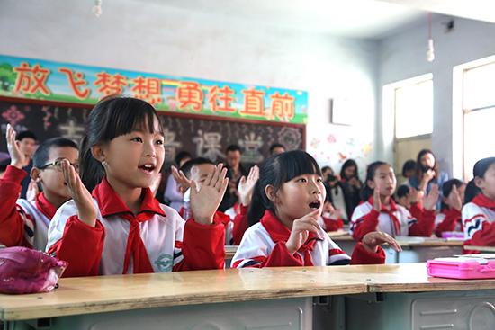 隆基宝山白府仪式落幕小学在武安揭牌泰和永清上海路小学图片