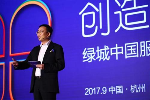 绿城中国首推房屋4S店2020年底全