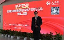 聚焦限购令下的房产纠纷限购以来北京楼市出现了一些二手房交易方面的纠纷