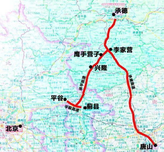 兴隆县,向南至兴隆县青松岭镇水厂村,穿越长城至北京界,在北京市平谷