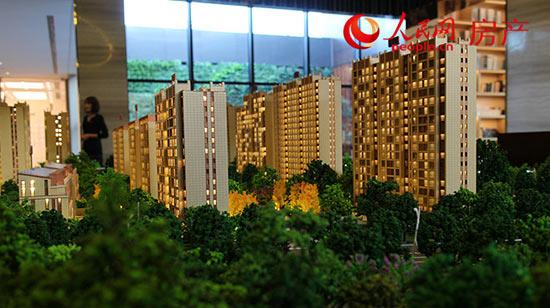 北京三年社保可在环京地区购房?