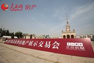 """万科股东大会:独董月薪涨至5万 """"王石7年拿走10亿""""系不实"""