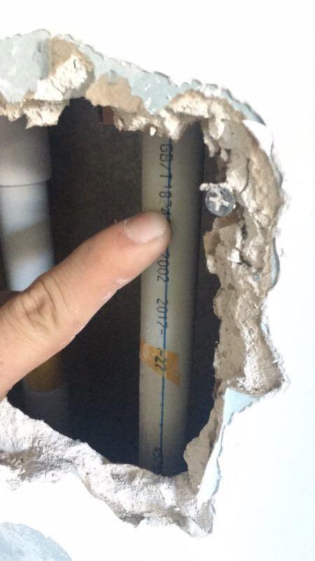 北京万科天地曝质量问题 回应:地基和主体结构合格就算达标