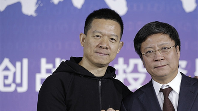 贾跃亭能否广州拿地有待审核