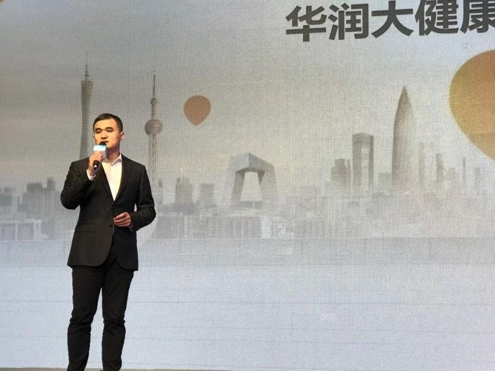 """大健康产业加速落地 华润首次公开""""理想国""""住宅产品"""