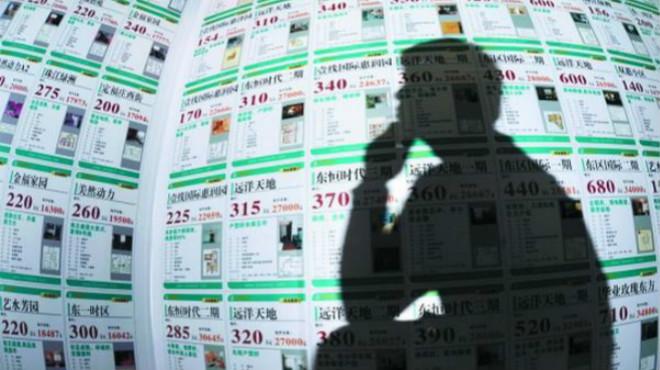 千万元级二手房单日迎98波看房客 北京二手房市场悄然回暖?