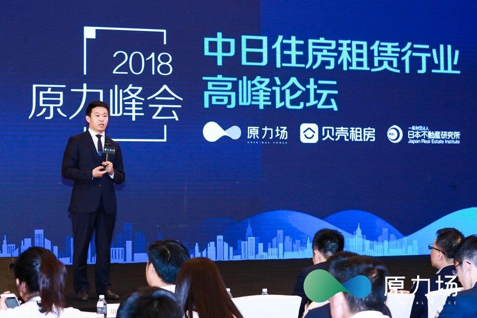 """业内:中国房地产租赁成长空间大 """"机构化""""是必然趋势"""