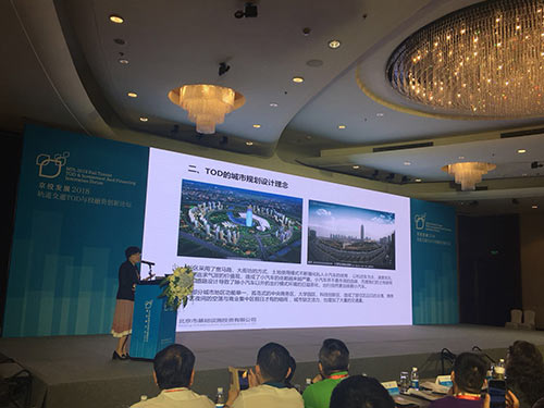 观点:城市开发应优先使用轨道交通车站周边土地