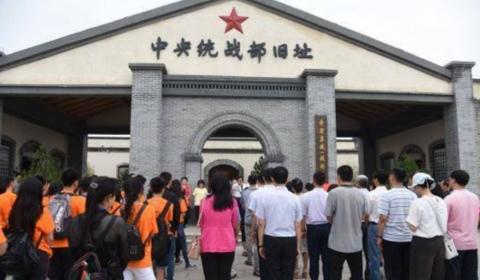 收入三年翻两番 平山县发展红色旅游产业实现脱贫