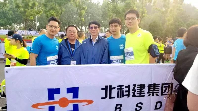 北科建征战2019通马!燃情北京城市副中心