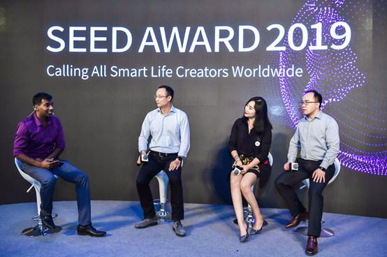 首届SEEDAWARD启动百万大奖发掘科技创意应用
