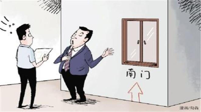 业主买新房没有入户门,怎么验收的?