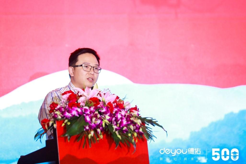 杭州德佑签约门店数破500安心服务承诺再升级