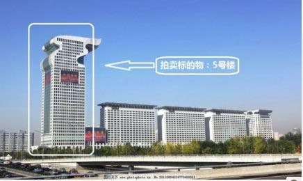 北京盘古大观5号楼被拍卖起拍价51.8亿