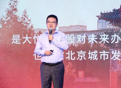 大悦城控股3C智慧运营管理体系暨大悦城控股地标巡礼北京站活动举办