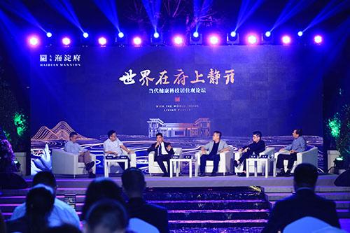 http://www.house31.com/zhuangxiuweihu/45651.html