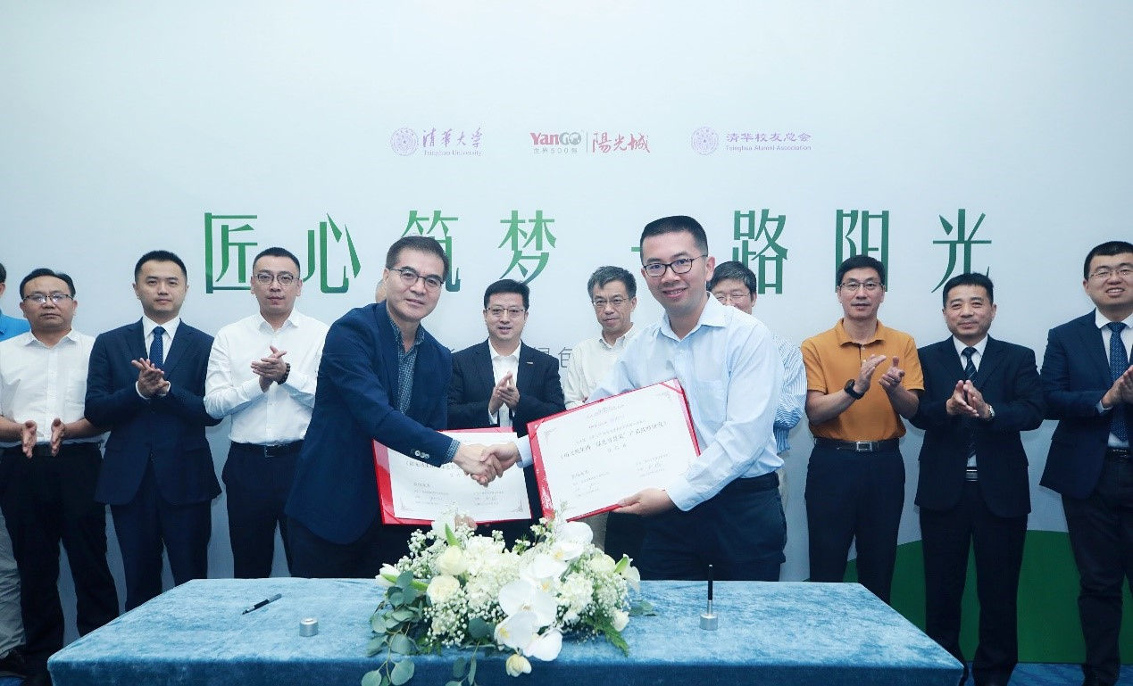 阳光城携手清华大学绿色智慧家联合课题签约
