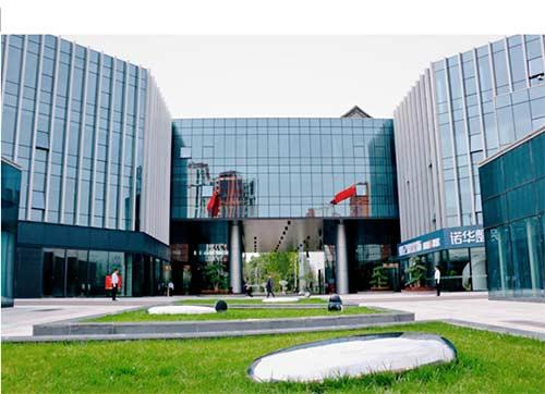 新华国际mmoggo化妆品牌中心商务园区开园