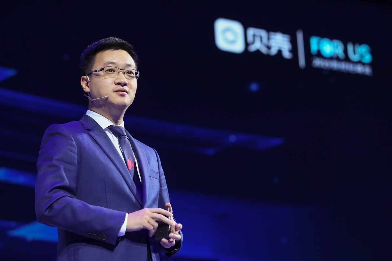 贝壳CEO彭永东:消费者是我们能够得以存在的唯一原因