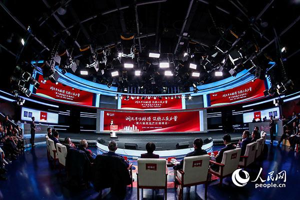 第六届房地产价值峰会在京成功举办