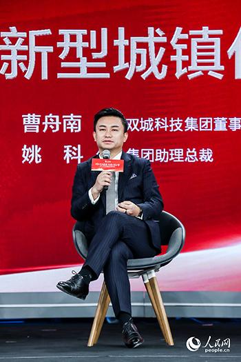 戴德梁行郭晓勇:新型城镇化要提高城市运营和生活效率