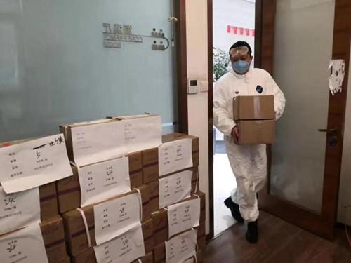 华润置地向武汉统筹调配各类应急救援物资