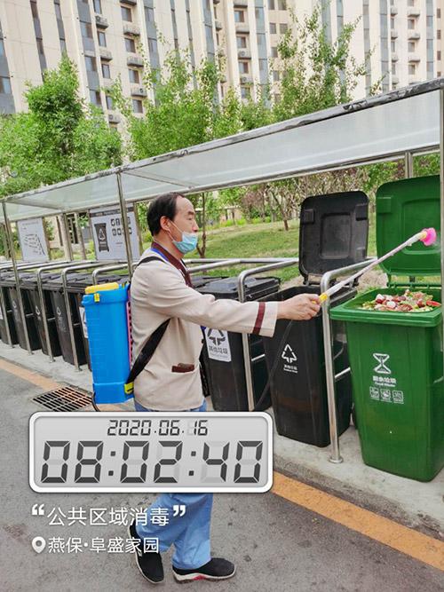 北京市住建委:共同抗疫 61个已运营公租房迅速实行封闭式管理
