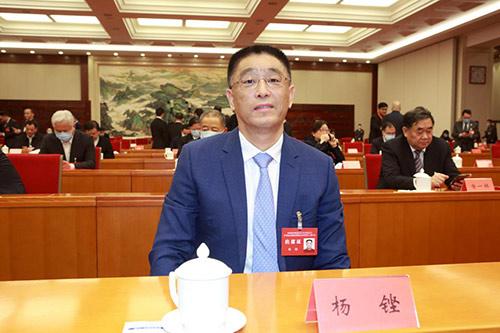 杨铿当选中国光彩事业促进会副会长