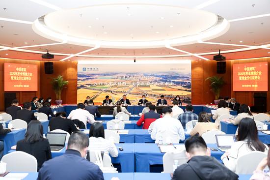 中国建筑2020年度归母净利润同比增长7.3%