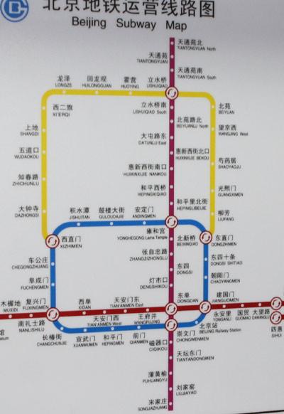北京亦庄轻轨线年底开工2010年竣工
