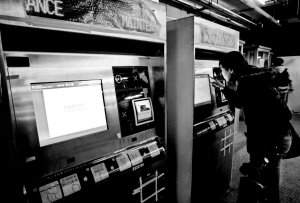 北京地铁自动售票机待岗