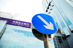 北京高价盘集中入市 一半新项目单价超三万