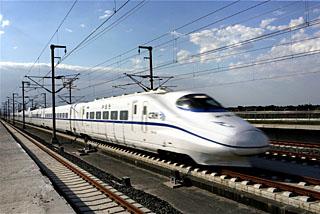 ...京津城际铁路试验列车行驶在永乐站.  摄 -京津城际 演绎高铁时代的...图片 48363 320x214