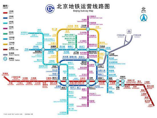 资料图片:北京地铁运营线路图.-北京地铁15号线二期将改道南行图片