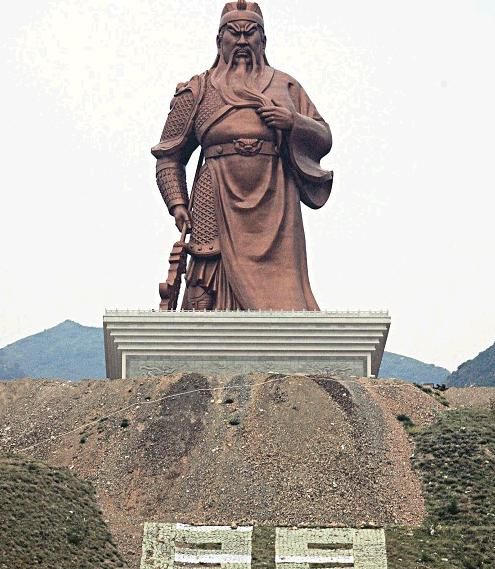 组图:山西运城建成世界最大关公塑像 高达61米 (4)