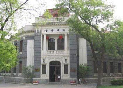 清华学堂曾是清华大学建筑系的系馆,系北京清华大学历史最悠久的建