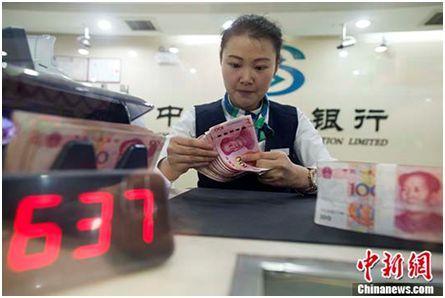 """""""热锅上""""的购房者:我不能贷款买房了吗?"""